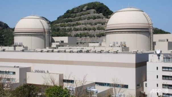 The third and fourth reactor buildings of the Oi nuclear power plant in Fukui prefecture, western Japan. (AFP/Jiji Press - Jiji Press)