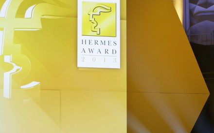 hermes-award-eroeffnung_content_image_position_right_left